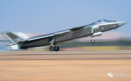 Are UFO'S Just Really Super Advanced Spy Planes from China?