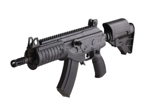 Galil: How Israel Made Its Very Own AK-47 Rifle