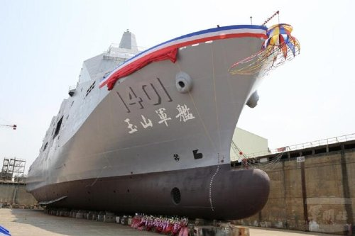 Taiwan's New 'Transport Ship' Could End Up Becoming a Warship