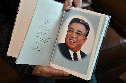 North Korea founder's memoir triggers censorship debate in South