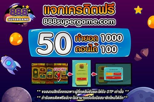 333supergame cover image