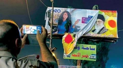 Kadhimi Orders Removing Billboards of Key Iranian Political Figures