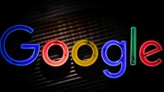 Discover google open