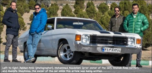 1972 Chevrolet Chevelle: the Hollywood star in Tehran