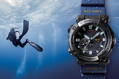 Casio officially announces the analog G-Shock Frogman