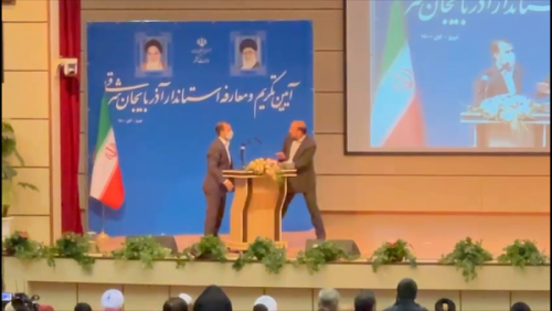 Watch: Iranian governor slapped during inauguration ceremony