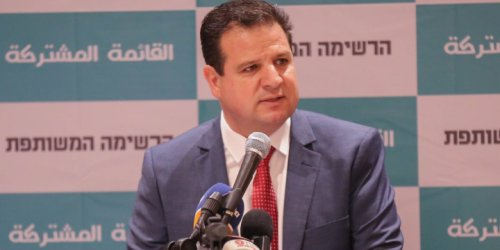 Joint Arab List Head: 'Intifada Will End Occupation, See Palestinian Flag Fly Over Jerusalem'