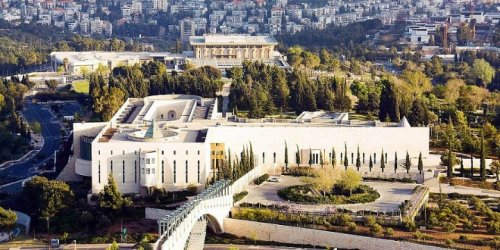 Supreme Court Offers Compromise in Sheikh Jarrah Case