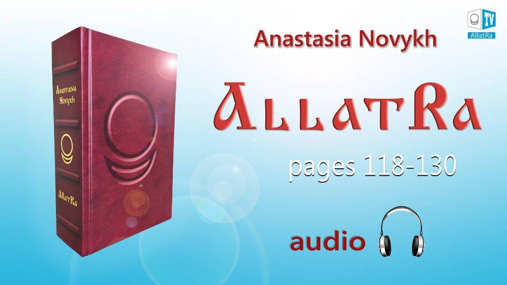 AllatRa TV - cover