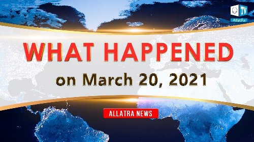 What Happened on 20 March 2021? International Roundtable | ALLATRA News
