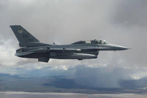 US F-16 fighter jet intercepts unauthorized plane over NYC during Biden visit to UN