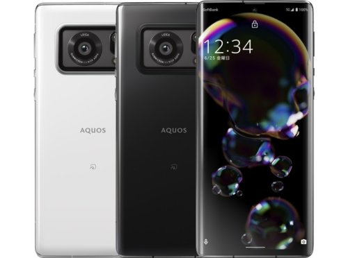 Sharp's latest Android flagship has a 1-inch camera sensor, 240Hz screen
