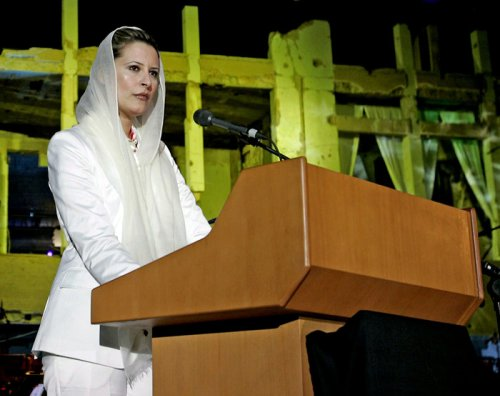 Tribunale Ue rimuove Aisha Gheddafi da black list europea - Medio Oriente