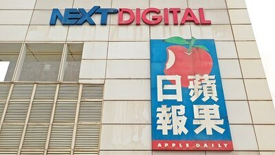Apple Daily English - cover