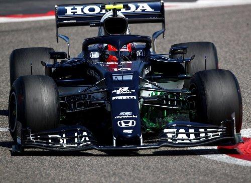 AlphaTauri F1 2021: pilotos, coche y palmarés de la escudería