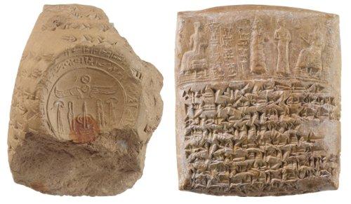 The Ugarit Archives - Archaeology Magazine
