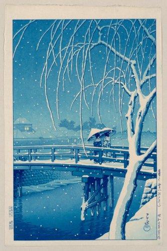 Evening Snow at Edo River (Kure no yuki [Edogawa]) | The Art Institute of Chicago