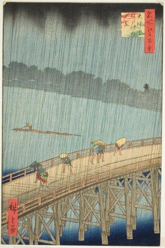 "Sudden Shower over Shin Ohashi Bridge and Atake (Ohashi Atake no yudachi), from the series ""One Hundred Famous Views of Edo (Meisho Edo hyakkei)""   The Art Institute of Chicago"