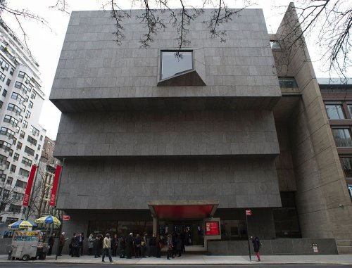 Could the Breuer Building Become a 'Really Ritzy Gym'? Investors Eye the Famed Property as the Whitney Weighs a Sale   Artnet News