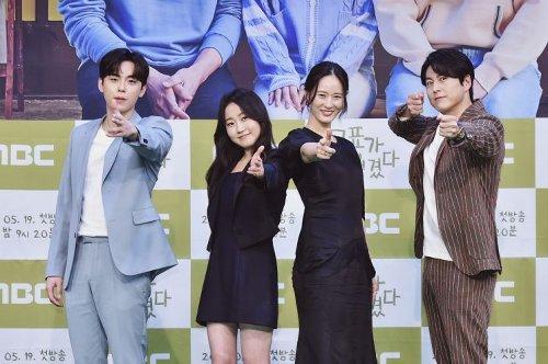 [포토뉴스]'목표가 생겼다' 김환희→류수영, 쫀쫀한 케미스트리