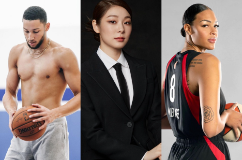 Novak Djokovic, Yuna Kim, Ben Simmons: 7 Stunning Athletes Worth Following On Instagram