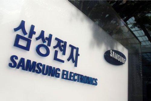 Seoul, eredi Samsung pagheranno tassa successione da 8,7 mld euro