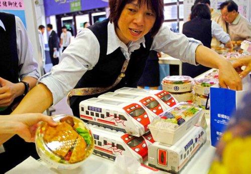 How to Make Taiwan's Iconic Train Bento