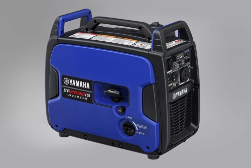 Coming in August - Yamaha EF2200iS Generator With Carbon Monoxide Sensor