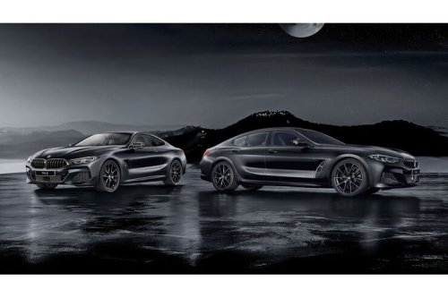 BMW 8er Frozen Black Edition: Nur 20 Stück und nur für Japan