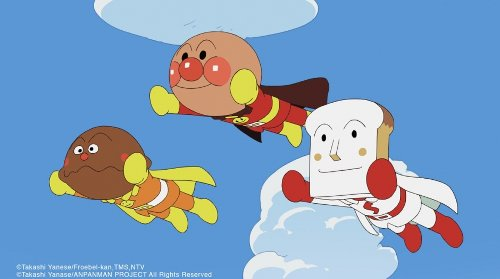 10 'Anpanman' Movies Come to Tubi