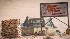 Discover western sahara