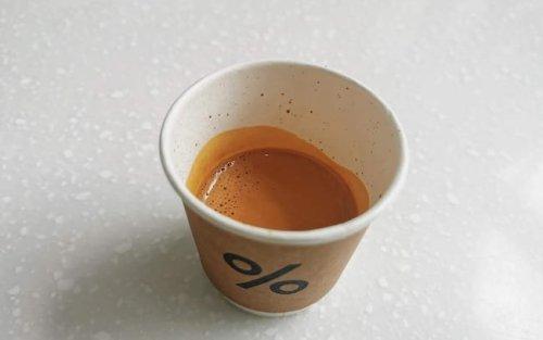 Allongé VS Lungo VS Turbo Shot? Modern Espesso Explained | The Coffee Chronicler