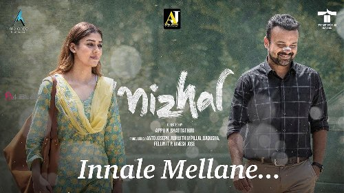 Nizhal on Amazon Prime from today, stars Nayanthara and Kunchacko Boban in the lead roles