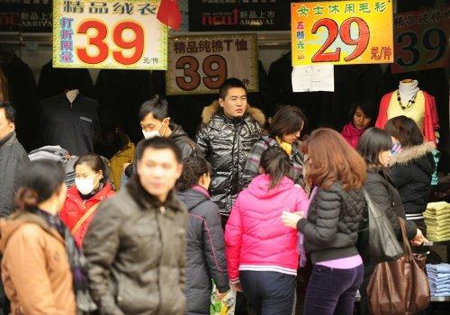 Stocks Climb After Record China Growth