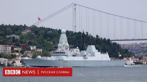 Россия утверждает, что открыла огонь по курсу британского эсминца, Британия это отрицает - BBC News Русская служба
