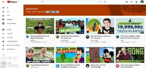 유튜브, 해시태그 모음 랜딩페이지 개설