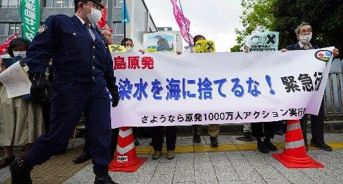 Japan: Radioaktives Wasser soll nach Behandlung ins Meer