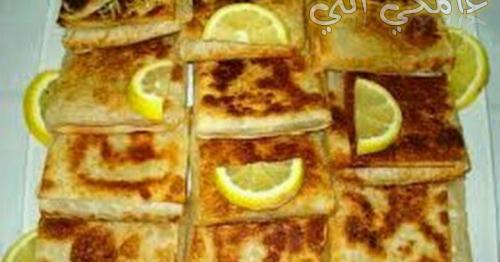 المطبق اليمني