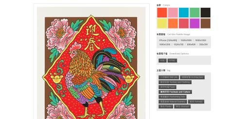 台灣與日本傳統色配色相關網站:尋找色彩設計靈感的不同選擇