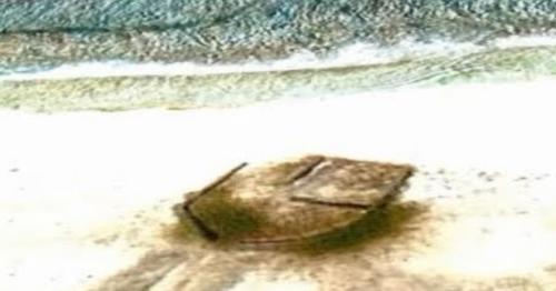 Starbucks Island UFO Seen on The Beach