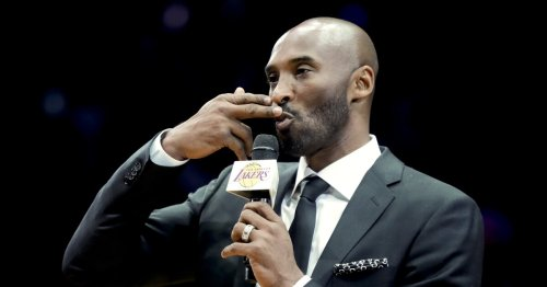 When is Kobe Bryant's Hall of Fame induction ceremony