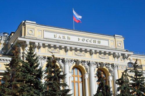 Russland: Kryptowährungen sollen helfen, den US-Dollar zu schwächen