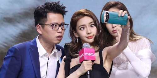 Chinese selfie-editing app maker Meitu buys $40 million worth of bitcoin and ethereum