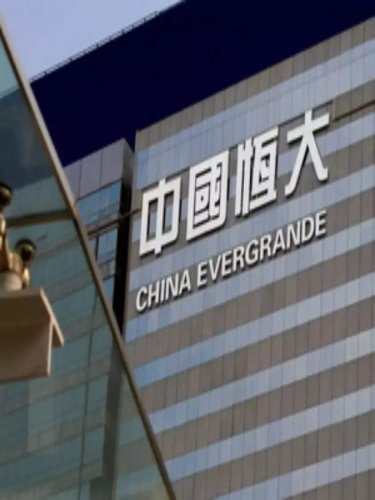 Just the interest owed by China's property giant Evergrande is bigger than Punjab