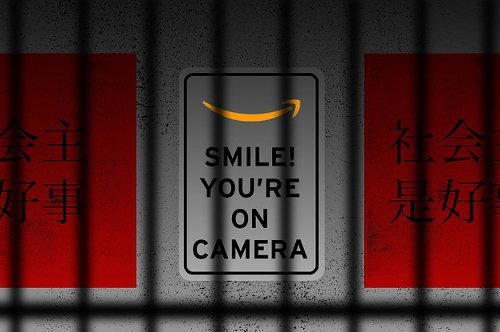 """This Company Monitors Prisoners In Xinjiang. It Won An """"Innovation"""" Award At An Event Sponsored By Amazon."""