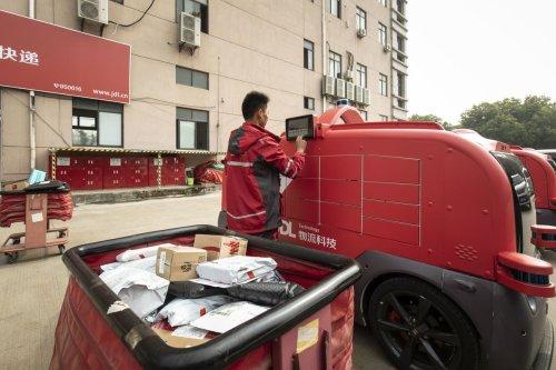 JD Logistics Seeks Up to $3.4 Billion in Hong Kong IPO