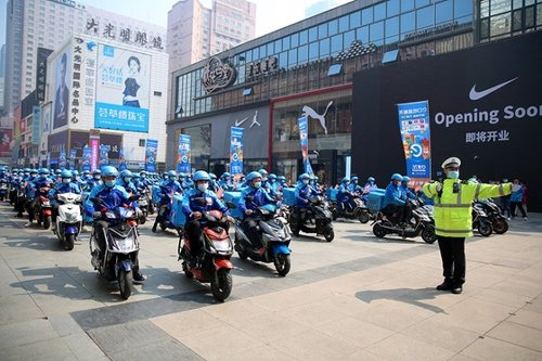 China's Market Regulator Publishes Tech Firms' Vows of Virtue