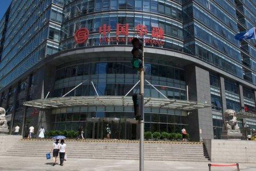 Huarong Bonds Slump as Fitch Cut Overshadows April Repayments