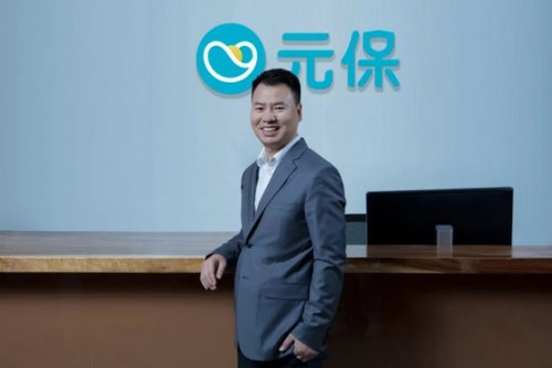 Online Insurance Upstart Yuanbao Bags $156 Million in New Funding