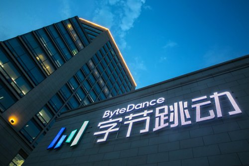 ByteDance Seeks to Grow Online Education Business with New Recruitment Drive